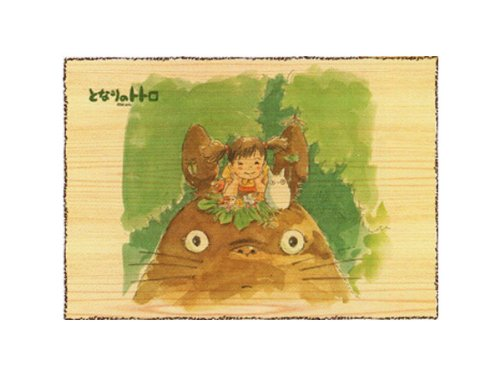 Jigsaw puzzle my Neighbor Totoro head on E1095.