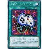 遊戯王シングルカード エネミーコントローラー ノーマル ysd5-jp025