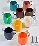 【DINEX】ダイネックス INSULATED CLASSIC MUG CUP クラシック マグカップ 単色 全11色D:CRANBERRY