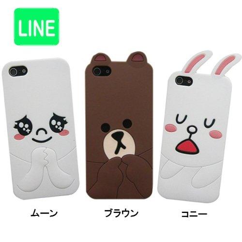 iPhone5 ケース/LINE シリコンケース コニー(2678)