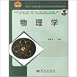 ... vocational education research(Chinese Edition) Paperback – March 1