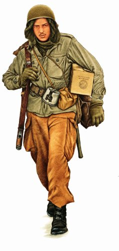 "Military Uniforms Of Wwii Wall Decals - Private 101St Airborne Div 48"" Removable Wall Graphic front-1088079"