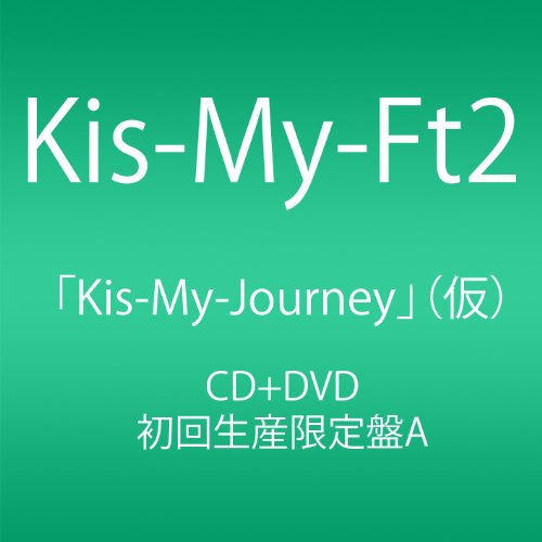 KisMyJourney仮 CDDVD