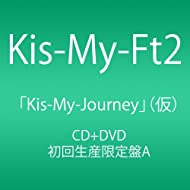 Kis-My-Journey (CD+DVD) (Type-A) (初回生産限定盤)
