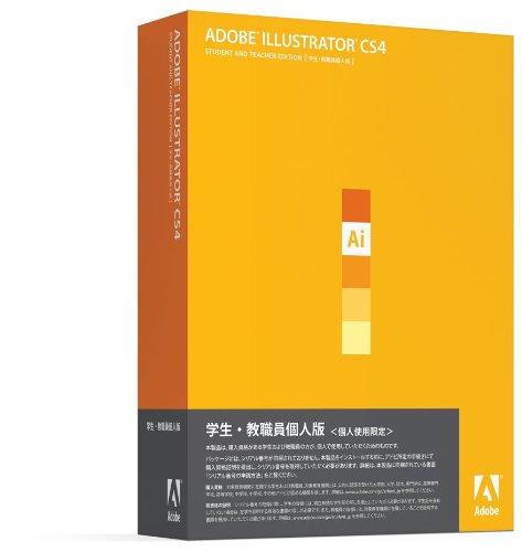 【Amazonの商品情報へ】学生・教職員個人版 Adobe Illustrator CS4 (V14.0) 日本語版 Macintosh版(Illustrator CS5 への無償アップグレード対象)