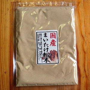 Сушеные грибы порошок Маитаке 40г (мешок типа) [пополнить] [или не Такэси] [Майтаке грибов] [чай] [питание] [Аниме/Манга] [порошок]