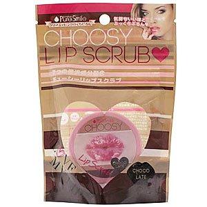 ピュアスマイル CHOOSY チューシー リップスクラブ LP07 チョコレート