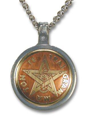 Tetragrammaton Pentagram Pendant Necklace