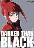 DARKER THAN BLACK-黒の契約者- 7