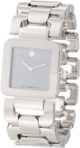 Movado Women's 0606544 Luma Stainless Steel Watch