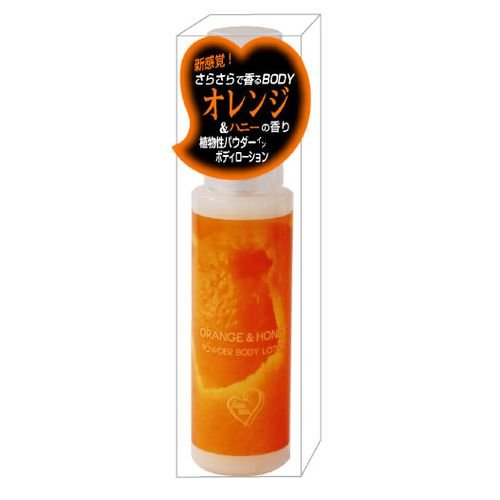 コリーナボニータ PBL オレンジ&H