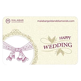 Wedding Gift Card Amazon : ... Gold and Diamonds Wedding Gift Card - Rs.2000: Amazon.in: Gift Cards