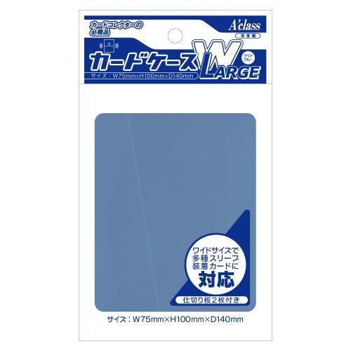 カードケース W LARGE クリアブルー (2012年12月中旬発売予定)