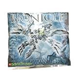 レゴ バイオニクル ラヒ 20005 LEGO BIONICLE KLAKK WINGED RAHI 【特別限定品】 -