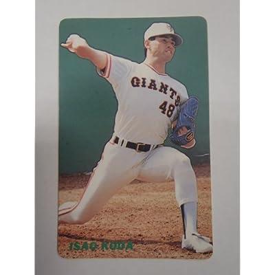 カルビー(Calbee) プロ野球カード 1991 no.19 香田勲男 読売ジャイアンツ