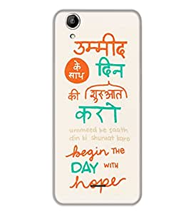 Mott2 Back case for Micromax Canvas Selfie 3 Q345 (Limited Time Offers,Please Check the Details Below)
