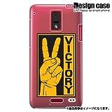 HTC J ISW13HTハード ケース カバー ジャケット/1147_VICTORY/CR