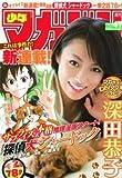 週刊少年マガジン No.47 47号 2011 講談社 (週刊少年マガジン, 47)