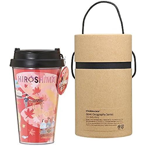 히로시마 텀블러 355ml Japan Geography Series 스타벅스 Starbucks coffee 2016-4524785287426