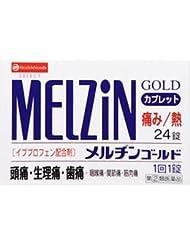 Amazon.co.jp: 内外薬品 - 痛み...