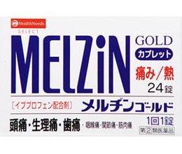 【指定第2類医薬品】メルヂンゴールド 24錠