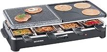 Comprar Severin RG 2341 - Raclette con piedra natural y 8 sartenes, color negro