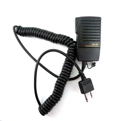 Zeadio Hm-46 Handheld Speaker Mic Microphone 3.5Mm Headphone Jack For Icom Radio Ic-4008A Ic-4088A Ic-E90Ic-F3 Ic-F4 Ic-T22A Ic-T2H Ic-T7H Ic-2At Ic-T81A Etc.