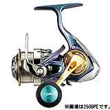 ダイワ(Daiwa) リール 15エメラルダス AIR 2508PE-H