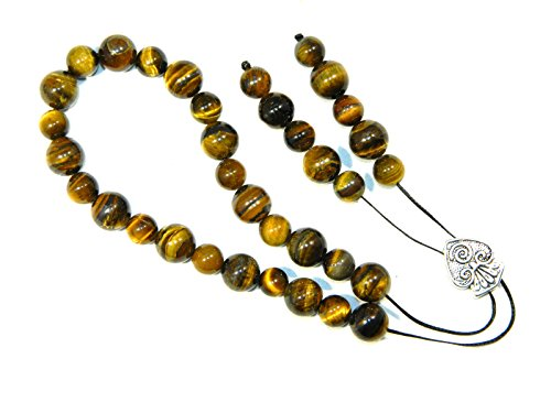 A2-0423 - Prayer Beads Worry Beads Greek Komboloi 8mm & 10mm Tiger Eye Gemstone Beads