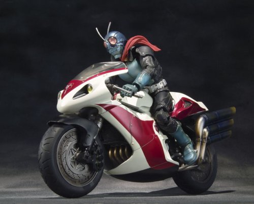 S.I.C Vol.46 Masked Kamen Rider The First 1 & Cyclone