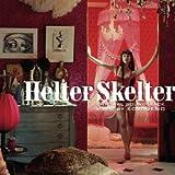 ヘルタースケルター・オリジナル・サウンド・トラック