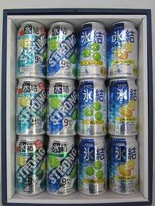 ★2015 スペシャルギフト★ 期間限定! 沖縄シークワーサー・青ウメ・ドライライム・レモンの氷結ギフト