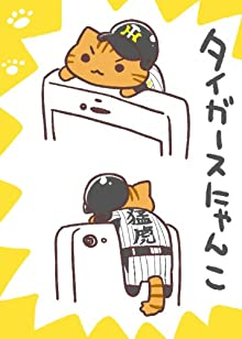 にゃんこ型 イヤホンジャックカバー