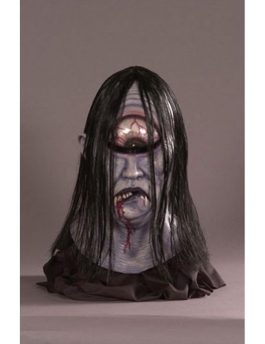 Scary-Masks Fear Mask Halloween Costume - Most Adults