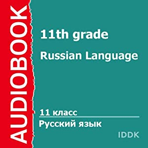 Russian Language for 11th Grade | [S. Stepnoy]