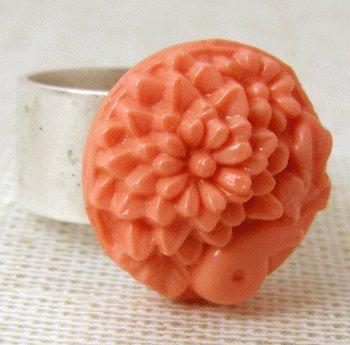 Vintage Haruka Ring