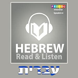 Hebrew Phrase Book: Read & Listen | [PROLOG Editorial]