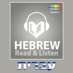 Hebrew Phrase Book: Read & Listen | [PROLOG Editorial]