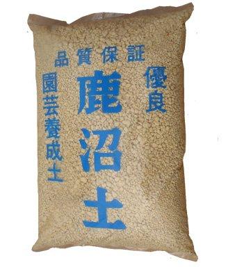 14-litri-di-terriccio-kanuma-azelea-albero-bansai-consegna-inc