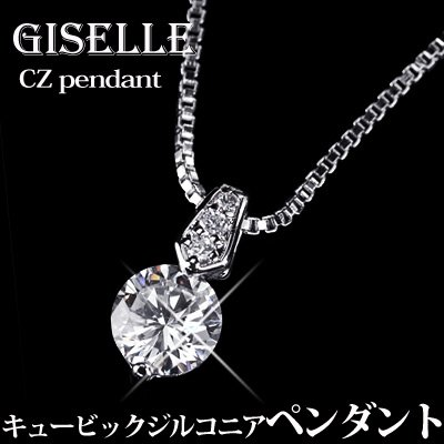 'Florence' finish Venetian chain CZ diamond pendant jewelry