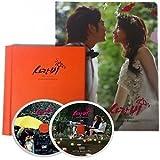ラブレイン 韓国ドラマOST (CD+DVD+写真集) (KBS) (限定版) (韓国盤)