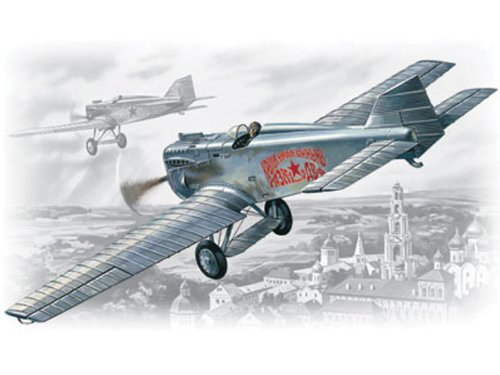 ICM Models I-1 IL-400b First Soviet Monoplane Building Kit