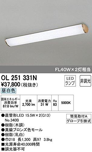 ODELIC(オーデリック) 【工事必要】 LEDキッチンライト 【FL40Wx2灯クラス】 OL251331N