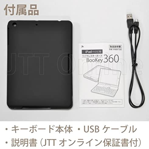 iPad mini&mini Retina 用 ワイヤレスキーボード「Bookey 360 ブラック」 iPad ミニを取り外さなくても画面をくるっと回せば、キーボード入力、タッチ入力を簡単に切り替えることが出来る「360度回転チルト搭載」Bluetoothワイヤレスキーボード【JTTオンライン限定商品】