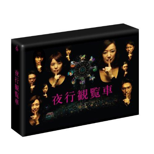 夜行観覧車 Blu-ray BOXの画像