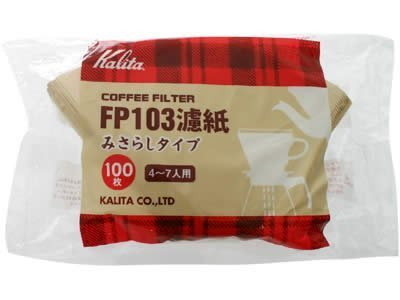 Set # 2 15 087 Brown Bag Filter Paper Coffee Filter Fp103 Kalita [4-7] For The People, 100 Pack By N/A
