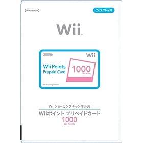 Wii ポイント プリペイドカード 1000