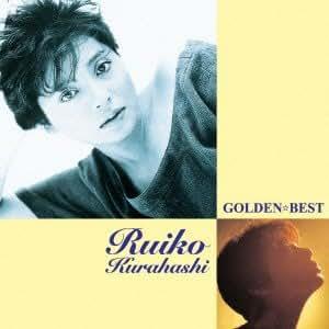 Ruiko Kurahashi - Ruiko Kurahashi - Golden Best Ruiko Kurahashi [Japan