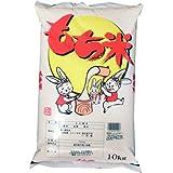山形県産 白米 もち米 ヒメノモチ 10kg 平成28年産 新米