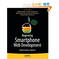Beginning Smartphone Web Development: Building JavaScript, CSS, HTML and Ajax-based Applications for iPhone, Android, Palm Pre, BlackBerry, Windows Mobile, and Nokia S60